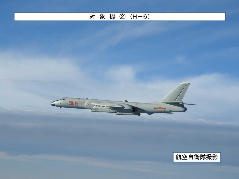 我军机飞越宫古海峡 日本不必大惊小怪习惯就好