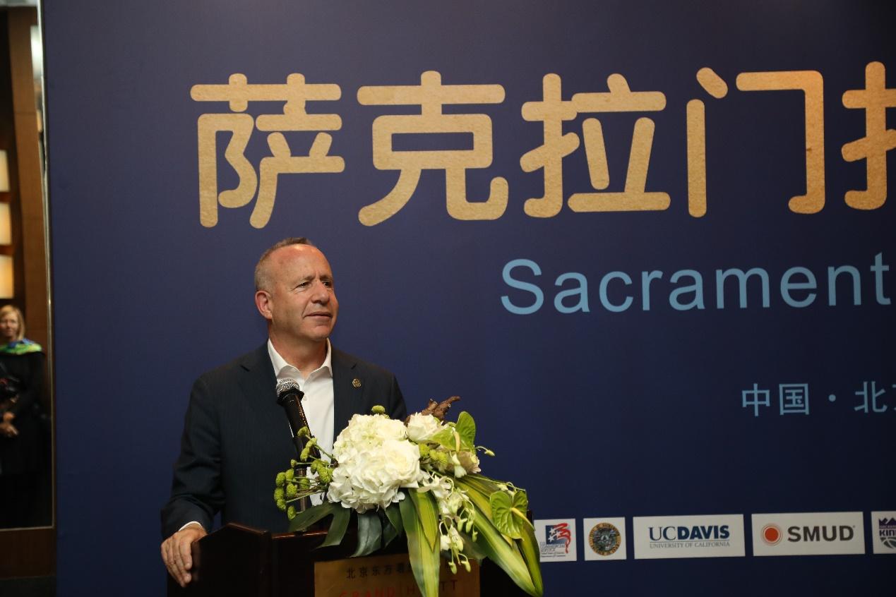 美国加州萨克拉门托推介会在京举行