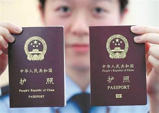 """出入境""""全国通办"""" 江苏正式实施"""
