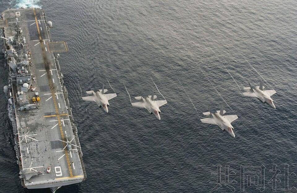 美将向日部署搭载F-35两栖舰 日民众忧卷入战争