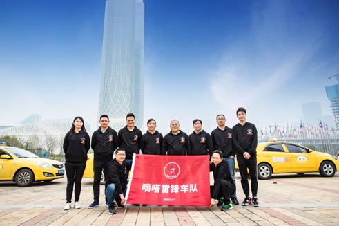 """弘扬社会正能量 首个嘀嗒出租车""""雷锋车队""""于南京成立"""