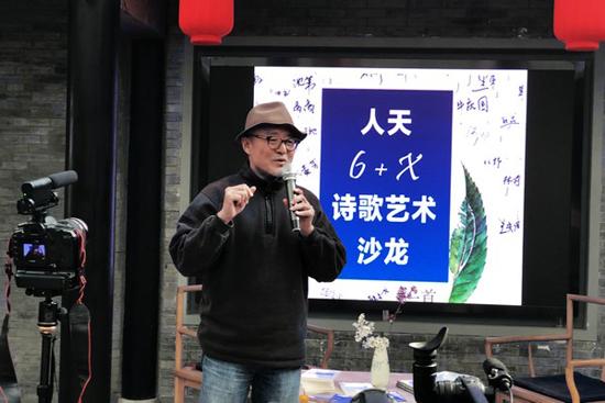 """打造京城文化活动新亮点 """"人天6+X诗歌艺术沙龙""""首次举行"""
