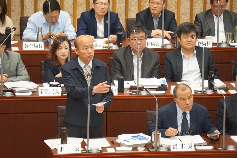 高雄市长韩国瑜爆料:马云要访问高雄