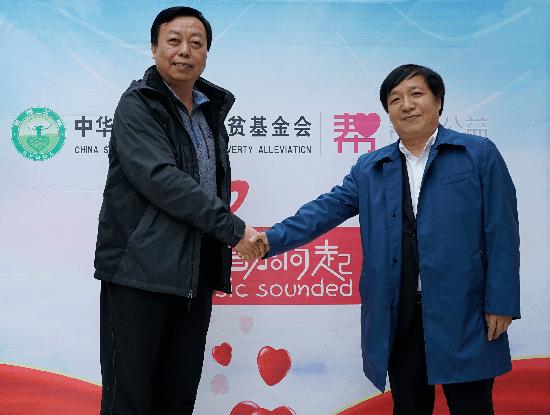 江西民建同心扶贫基金会联合帮帮公益平台助力贫困地区素质教育