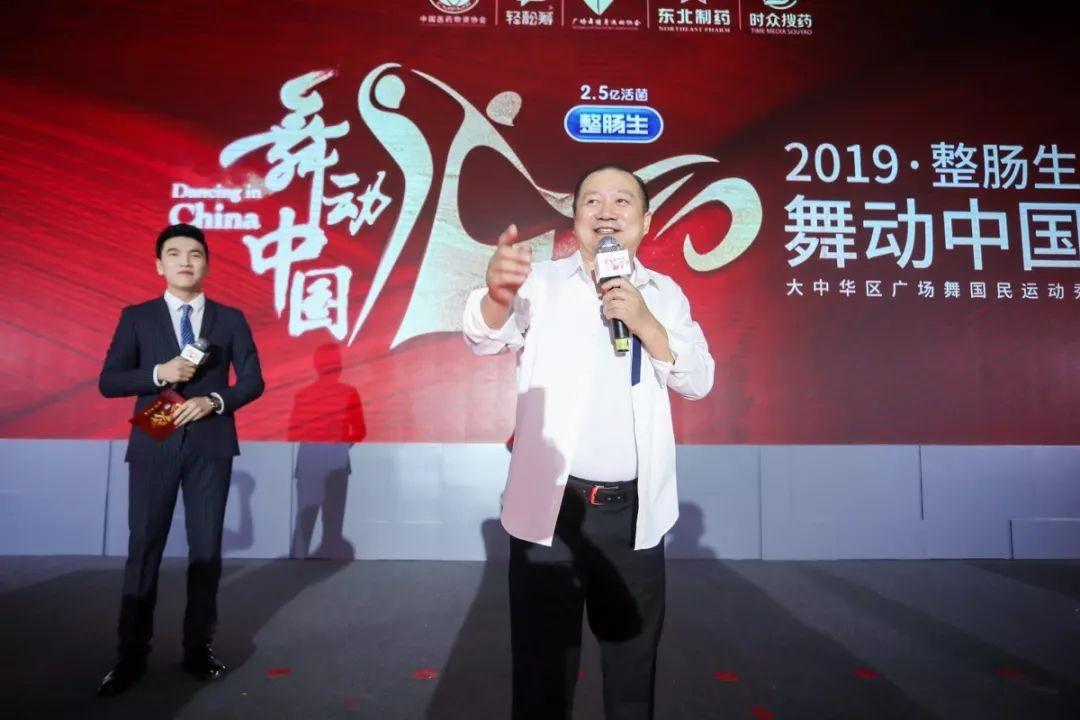 2019西湖论坛·整肠生舞动中国广场舞活动开幕