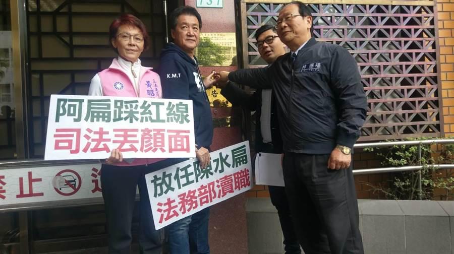 """放任陈水扁""""当网红"""" 台""""法务部长""""被控渎职"""
