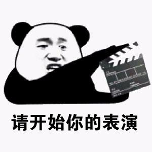 """绿议员自导自演送韩国瑜""""黄袍""""闹剧 台网友讽:作秀开始"""