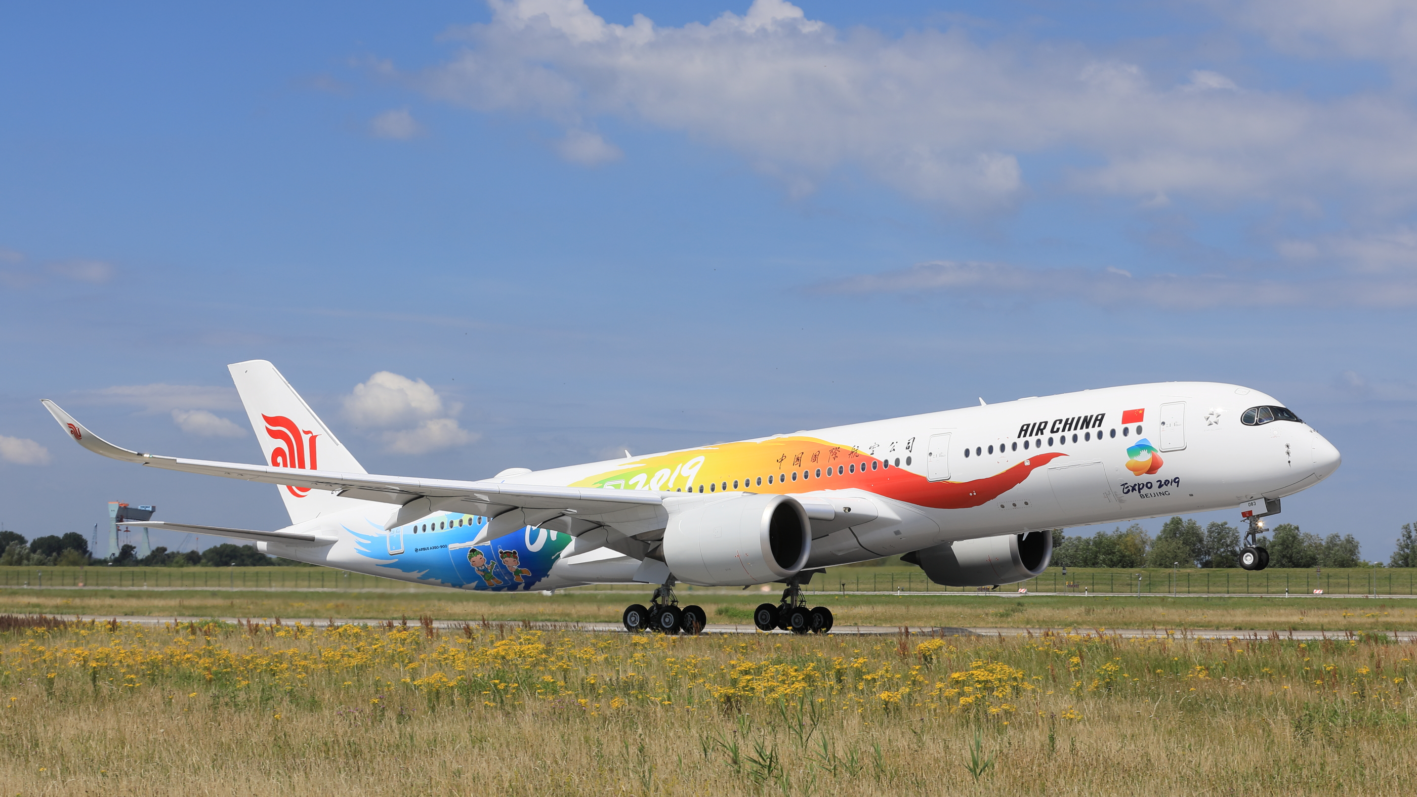 """国航A350""""多彩世园号""""伦敦首航仪式在京举行"""