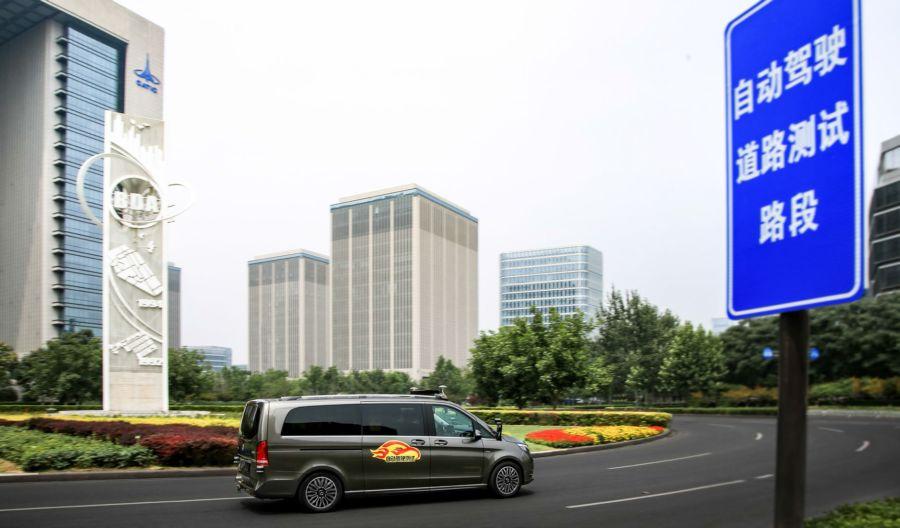 中国首份自动驾驶路测报告:百度扛起中国大旗
