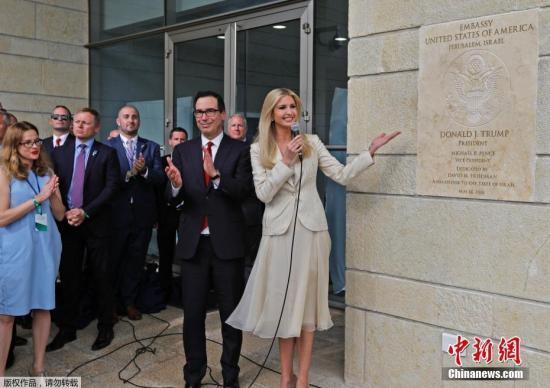 巴西宣布将在耶路撒冷设贸易代表处 巴勒斯坦抗议