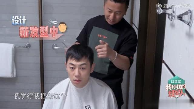 朱亚文被经纪人嫌弃头发太少了 经纪人:头发再多长点就好了