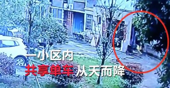 邻居抛单车砸死老人 死者家属:两家无矛盾 不知为何扔车