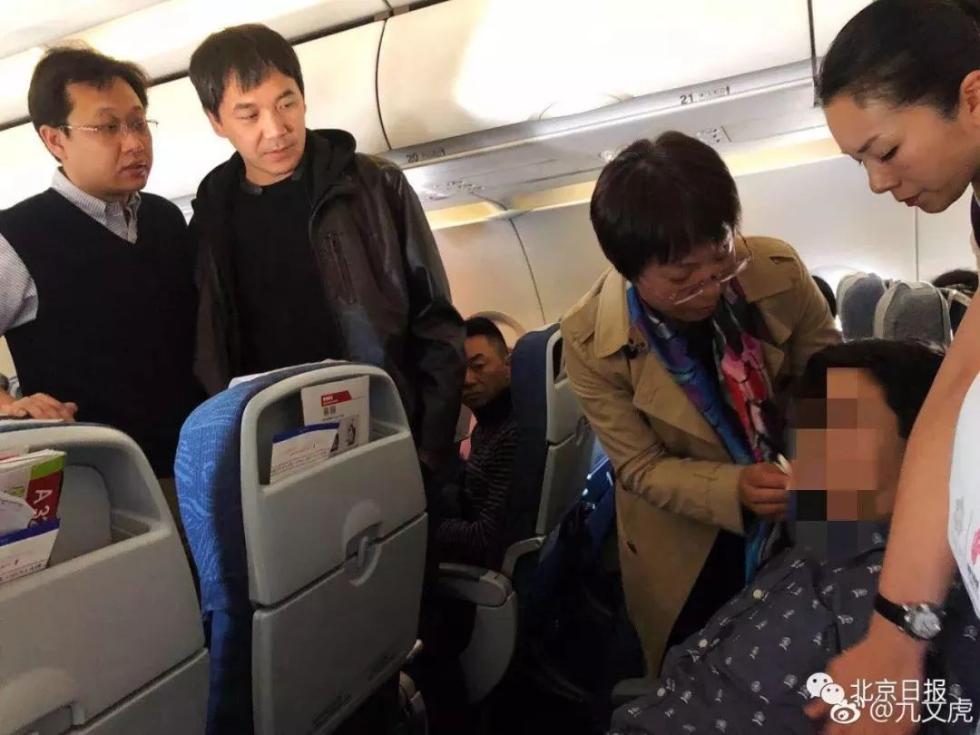 命大!乘客飞机上发病巧遇仨专家,还刚好对症
