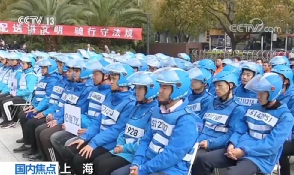 """上海外卖小哥""""新马甲""""亮了!网友:希望全国推广"""