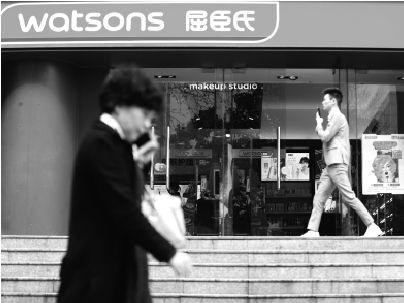 屈臣氏品牌老化客源流失 同店销售额连续4年为负