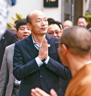 嘉义县长称韩伤害茶农 韩国瑜:只顾搞政治动作