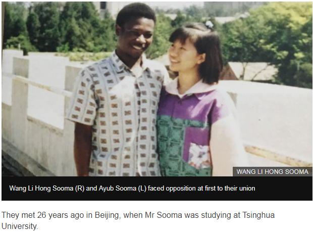 英媒:她为爱远赴乌干达 用中文为当地人打开广阔前景