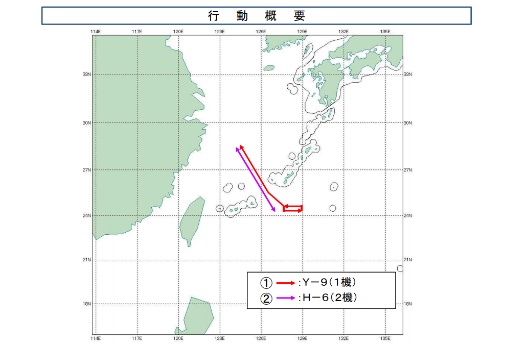 日本连续炒作解放军军机飞经宫古海峡 台媒跟着起哄