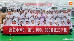 小米9系列新品手机发布仅一个月出货量超150万