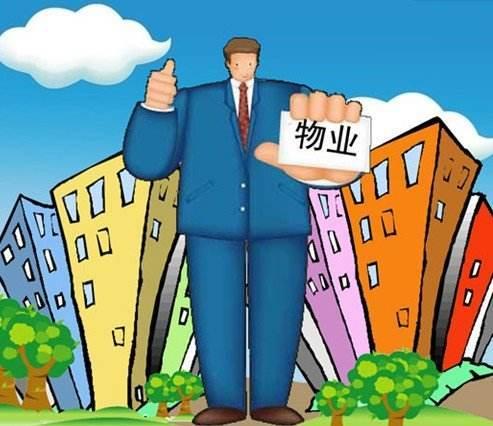 北京住建委:不存在物业限制租户宽带接入服务的相关问题
