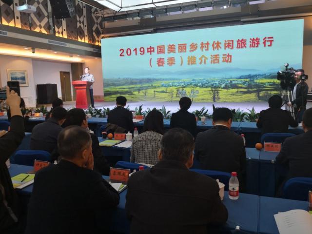 休闲农业+乡村旅游 廊坊亮相中国美丽乡村休闲旅游推介