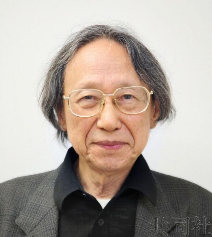 日本学者猜测新年号提议者是《万叶集》专家中西进