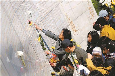 江苏遗体器官捐献者公祭仪式举行