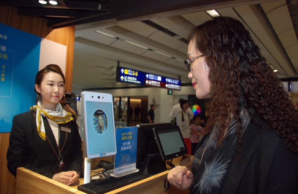 香港机场免税店上线刷脸支付 手机没电一样买买买