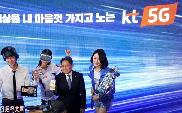 韩国电信公司KT宣布推出面向消费者的5G服务