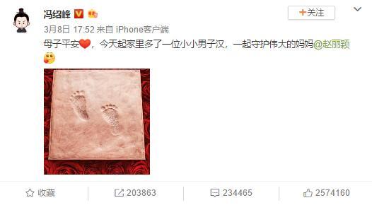 """为刘诗诗学习如何当""""保姆"""",吴奇隆是真爱她!"""