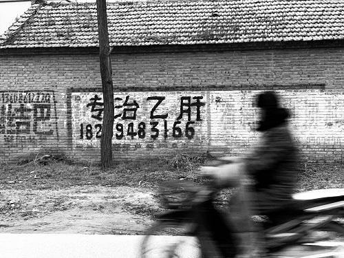河南项城低俗医疗广告泛滥 政府回应:我们管不了