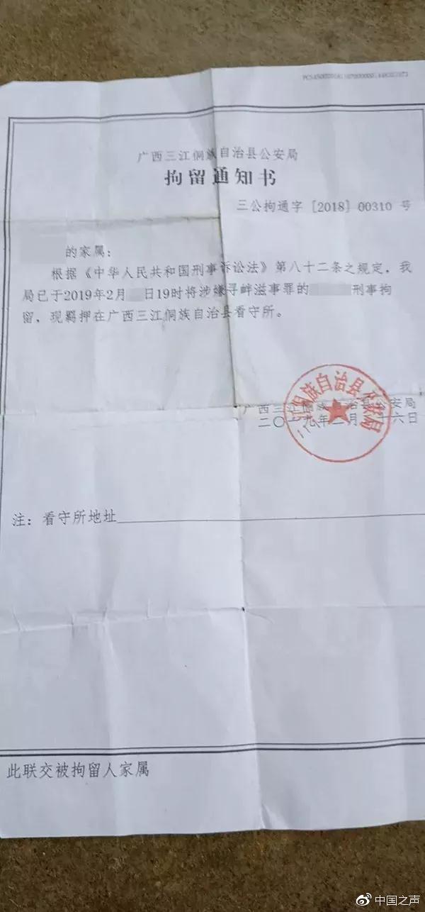 """17岁学生被广西柳州警方误抓羁押14天,谁该为这场""""误会""""买单?"""