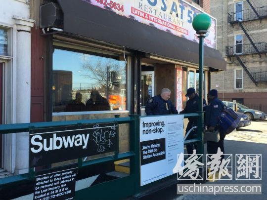 一华裔妇女在纽约地铁站跳轨轻生 生前疑患抑郁症