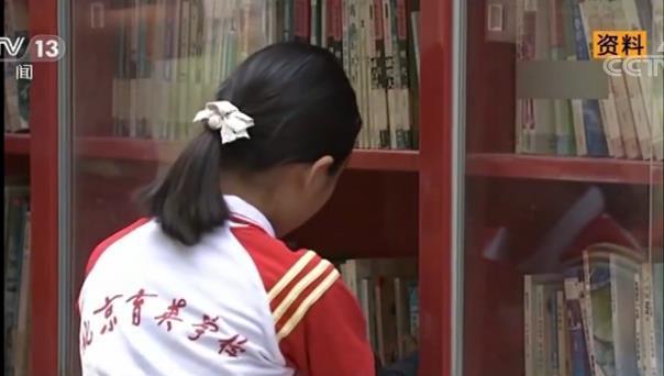 北京严管校外培训机构与招生入学挂钩 共有产权房与商品住
