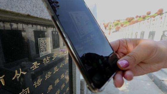 港媒:扫码寄哀思 中国生态友好型清明扫墓
