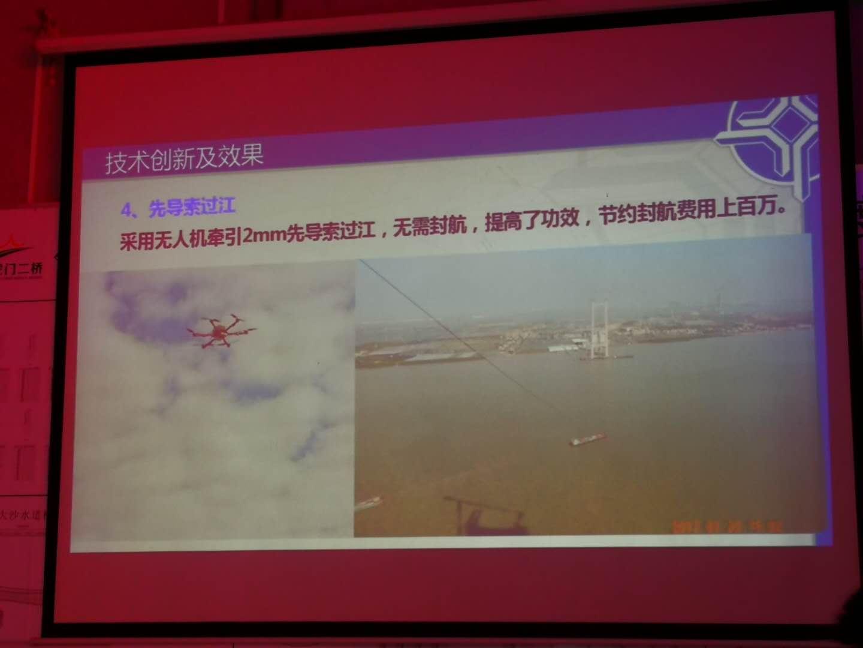无人机为南沙大桥(虎门二桥项目)省下百万元 桥上覆盖5G信号