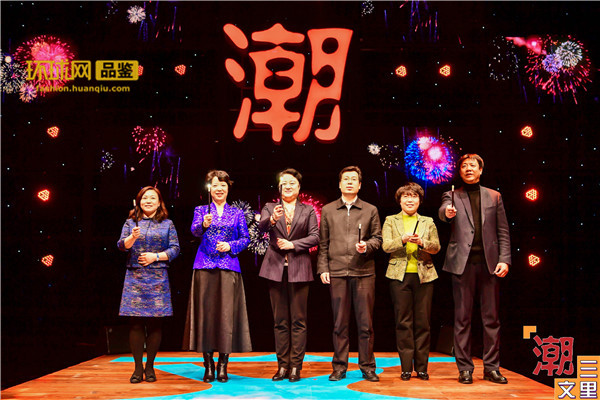 三里屯第十八届文化艺术节炫彩开幕