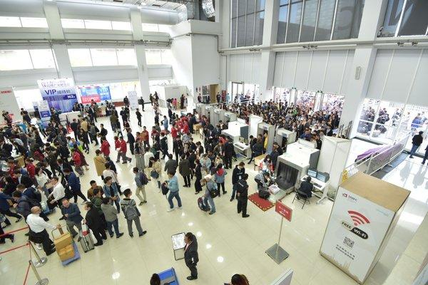 2019上海国际物业管理产业展览会即将召开 翔恒科技将参展
