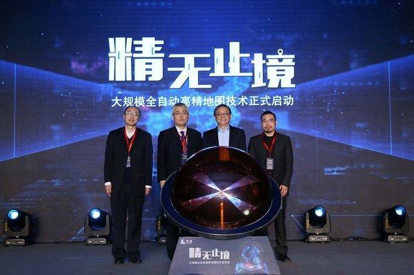宽凳发布大规模全自动高精地图技术,中国汽车工业令人瞩目