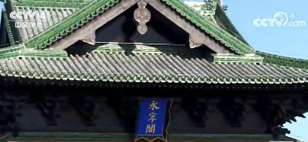 北京世园会:体现中国生态文明建设最新成果
