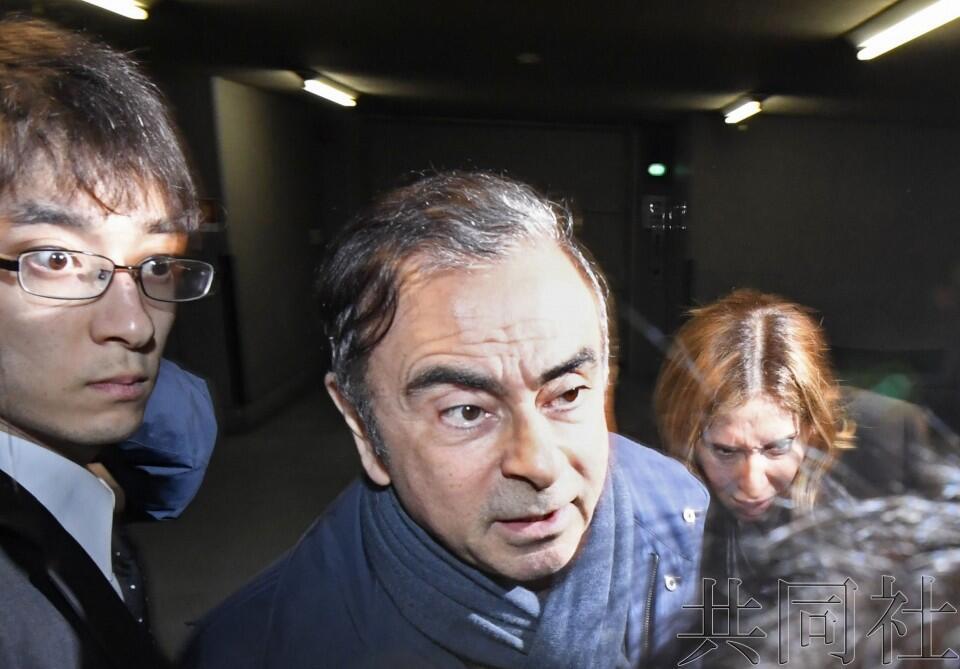 日本东京检方以涉嫌挪用公款为由第4次逮捕日产前董事长