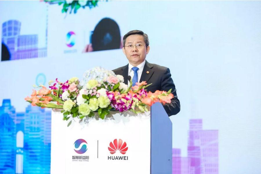湖南益阳举办新型智慧城市峰会 探索发展新理念