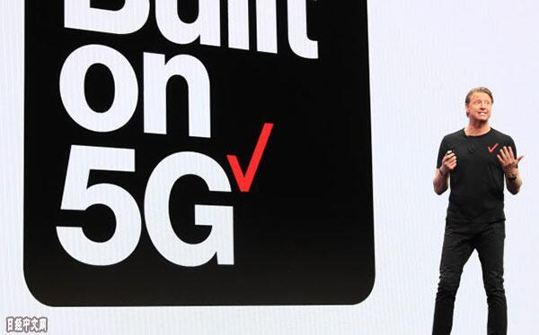 美国威瑞森通信抢在韩国之前推出5G服务