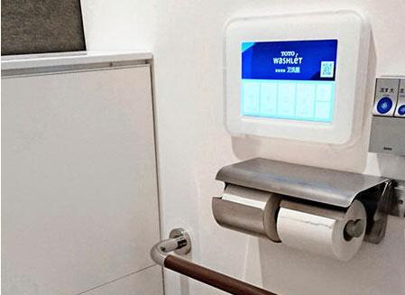 TOTO在日本成田机场推出物联网公厕服务