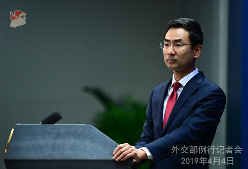 麻省理工称停止与华为、中兴等企业的合作 外交部回应