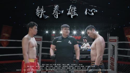 《铁拳雄心》曝预告片 拳击动作电影火爆来袭