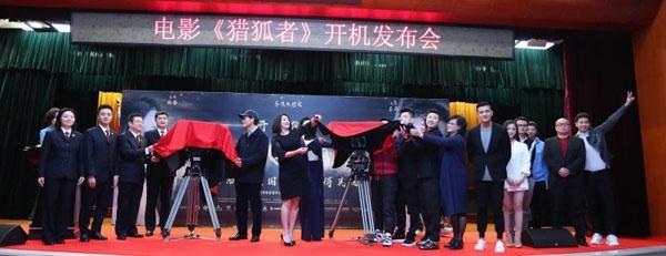 bet36官方网站姜武余男实力加盟电影《猎狐者》