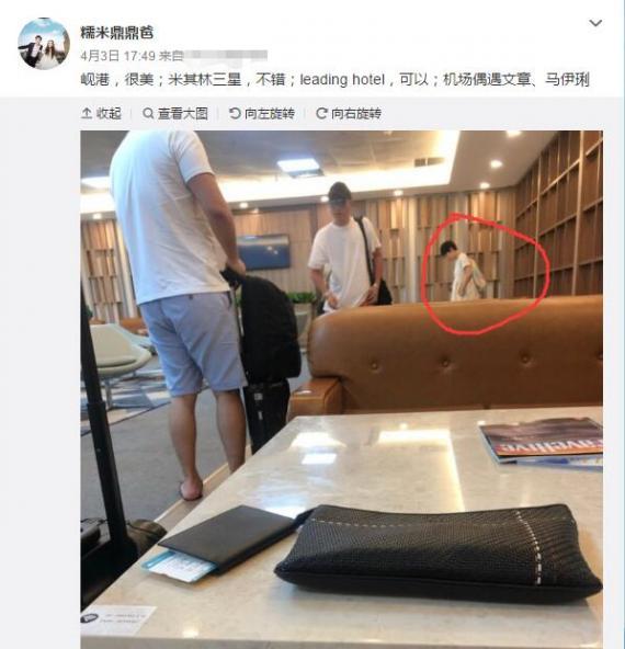 """网友越南偶遇文章夫妇 马伊琍腹部隆起穿""""孕妇装"""""""