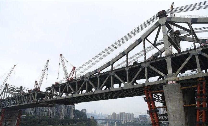 重慶曾家巖嘉陵江大橋即將合龍