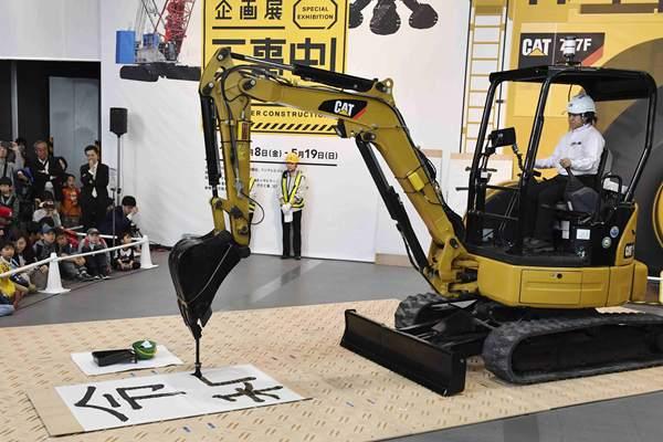 """日本女司机开挖土机表演书法 书写""""令和"""""""